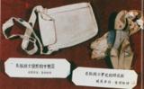 「港九大隊」武裝隊員的配備。(珍姐提供)(1)