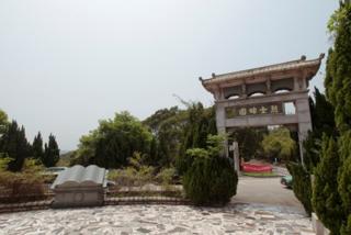 西貢斬竹灣碑園(鄭浩賢攝)(2)