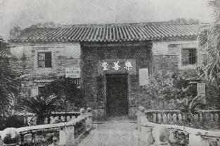 樂善堂位於九龍城打鐵街(今樂善道)原址
