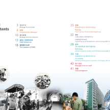EMSD_70th_Booklet-02