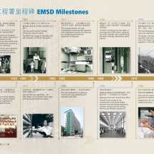 EMSD_70th_Booklet-15