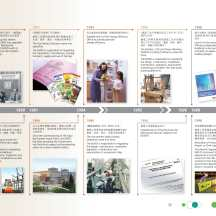 EMSD_70th_Booklet-16